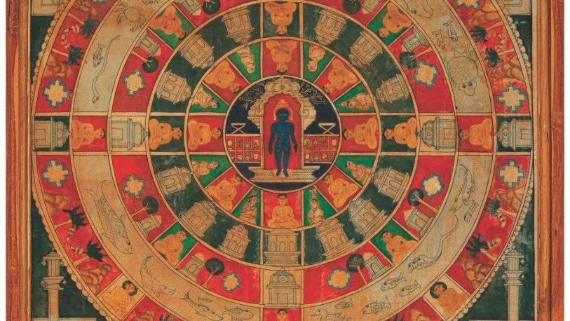 Isolated Perfection: An Introduction to Jainism with Analogs to Contemporary Esotericism